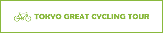 banner--cycling